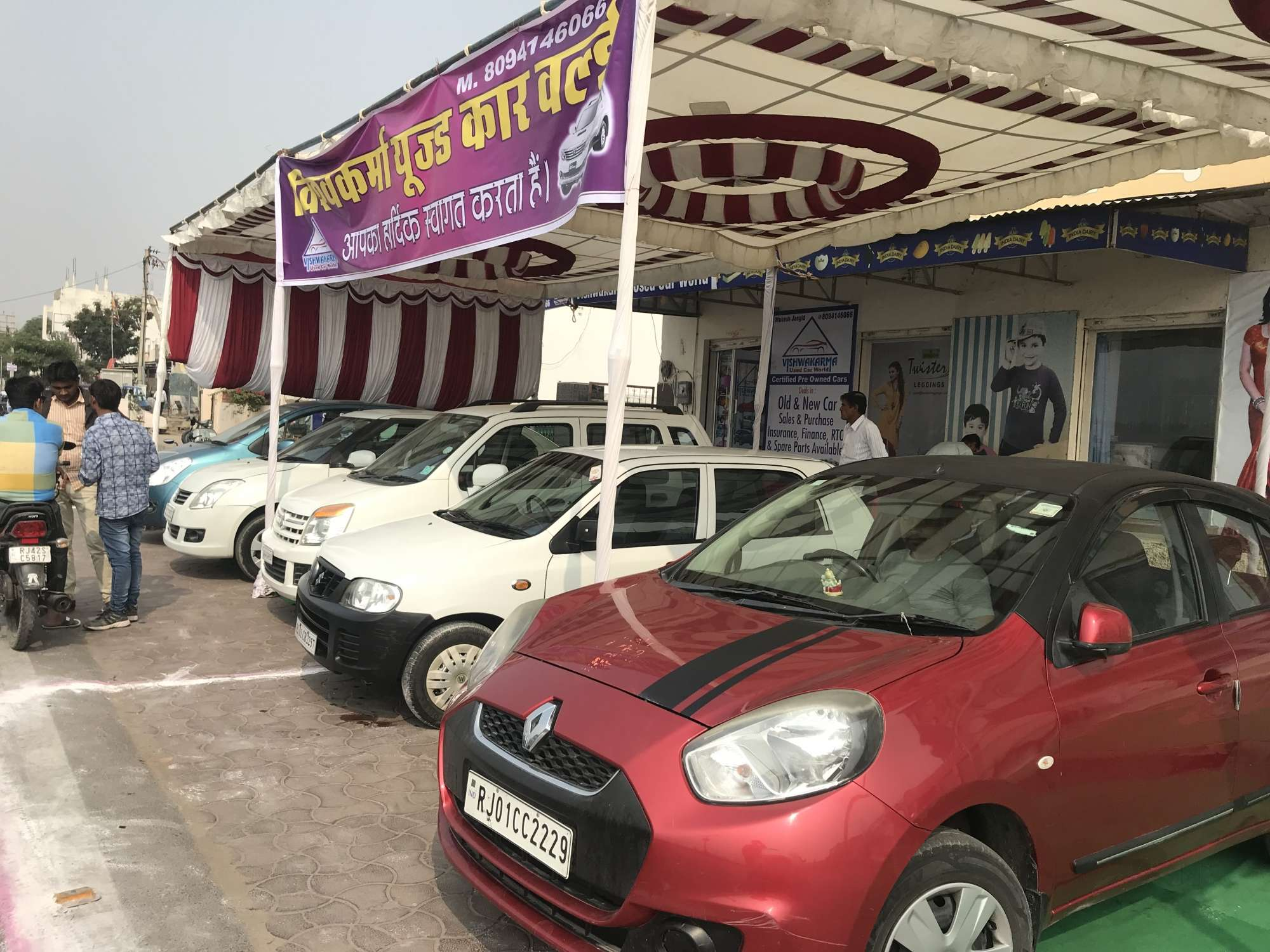 front view of second hand car shop vishwakarma used car world photos ajmer
