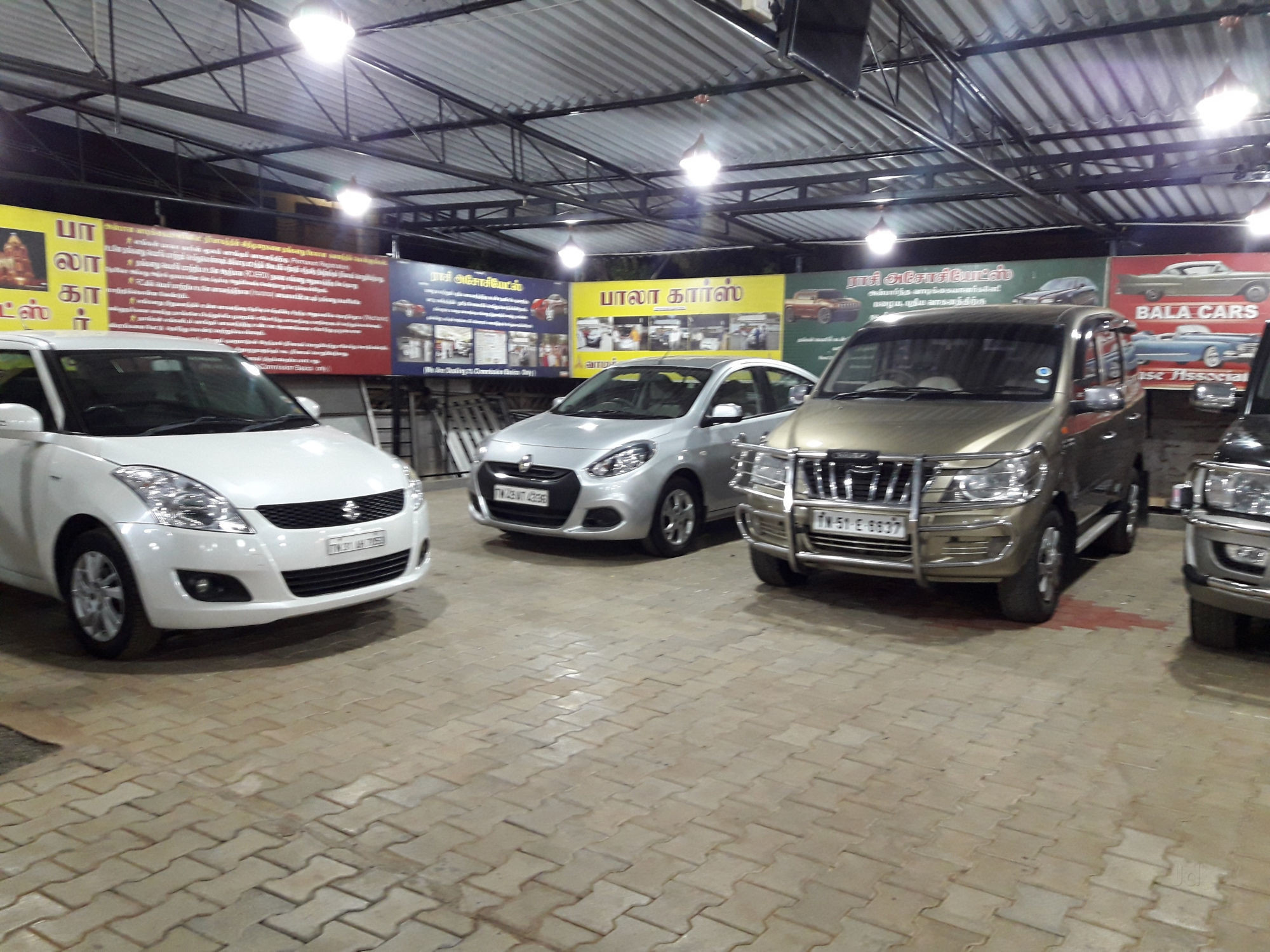 used car inventory mobile al inspirational bala cars second hand car dealers in thanjavur justdial