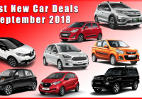 Best Car Deals New New Car Deals September 2018