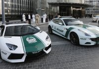 Cars for Sale by Police Awesome the Luxury Cars Of the Dubai Police Department