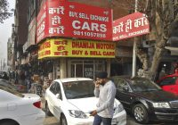 Sell Used Cars Unique organised Players Growing Acceptance Boost India S Used Car Market