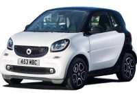 Smart Car Price Used Best Of Smart fortwo Smart Car Reviewed Rated