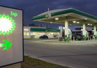 Truck Stop Near Me Fresh Service Stations Products Services