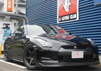 Used Nissan Gt-r for Sale Awesome Nissan Gt R 2008 for Sale Japanese Used Cars