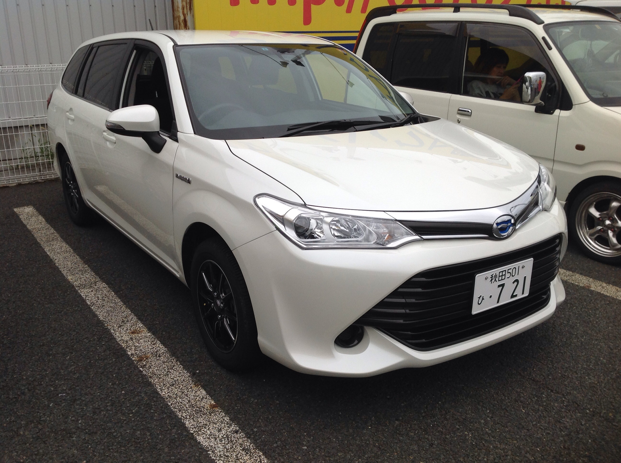 Japanese Cars for Sale Awesome toyota 2016 for Sale Japanese Used Cars