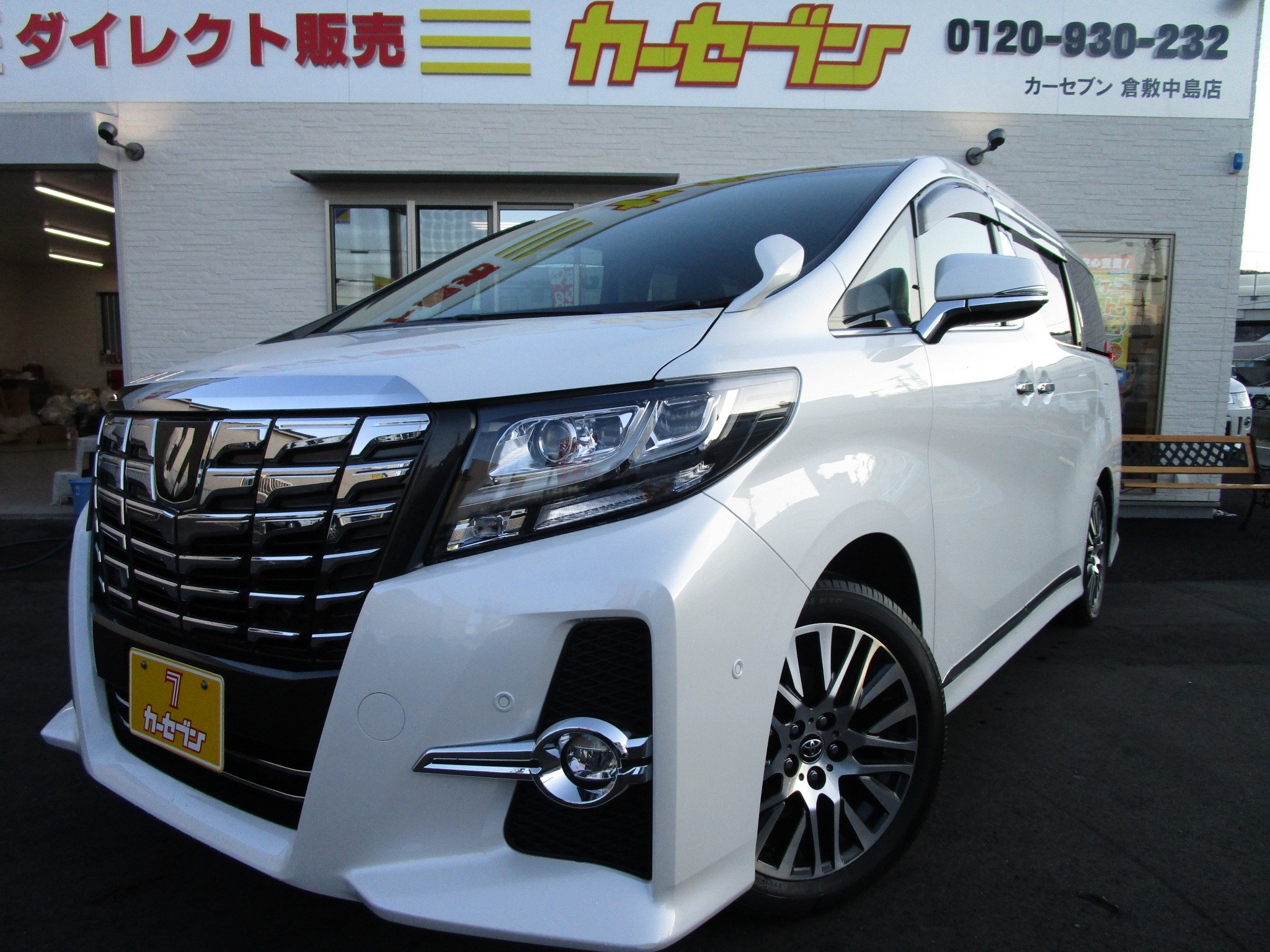 Japanese Cars for Sale Unique toyota Alphard 2015 for Sale Japanese Used Cars