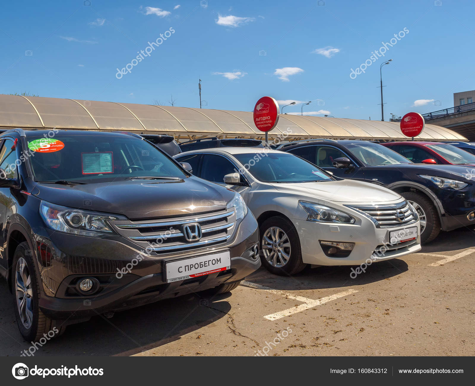 used car parking for sale trade in cars russia moscow may 2017 — photo by asobov