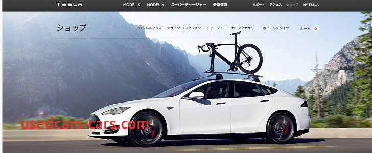 tesla online shop opens for japan you can buy anything from t shirts to chargers 98839