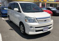 2005 Used Cars Inspirational toyota Noah 2005 for Sale Japanese Used Cars