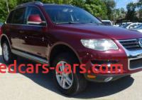 2008 Volkswagen touareg towing Capacity Awesome Used 2008 Volkswagen touareg 2 for Sale Near You Edmunds