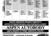 Best 24 Month Lease 2015 Luxury Горизонт 28 1001 Pages 51 100 Text Version