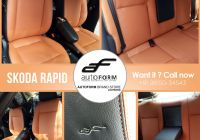 Best Cars for Car Seats Elegant Best Branded Car Seat Covers In Ludhiana Presenting the All