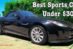 Lovely Best Used Sports Cars Under 30k