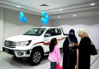 Car for Sale Riyadh Luxury Saudi Arabia Unveils First Women Only Car Exhibition after Driving