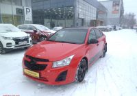 Chevrolet Cruze Price Fresh Поддержанные автомобиРи в наРичии в автоцентре КроссМаркет
