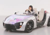 Electric Cars for 12 Year Olds Luxury Car for Kids ■toyota Camatte Concept Youtube