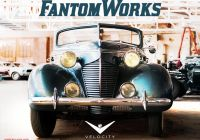 Fantomworks Cars for Sale Beautiful Watch Fantomworks Season 1