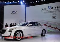 Gm Importing Cadillac From China Best Of Gms Cadillac Opens China Factory