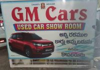 Gm Used Cars Fresh Gm Used Cars Show Room Photos Karimnagar Pictures Images