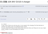 Gotway Tesla Beautiful 84 V 10 A Regulated Universal Charger Page 2 Mods