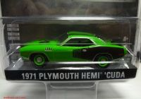 Graveyard Carz Used Cars for Sale Beautiful Greenlight 1971 Plymouth Hemi Cuda Graveyard Carz Hollywood R20 1 64 Scale