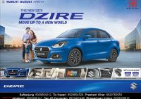 List Of Car Dealers Unique the New 2020 Dzire In 2020