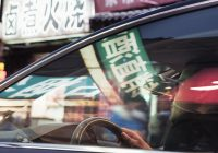 Online Car Sales Fresh Online Car Sales In China May Be Closer Than they Appear