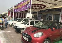 Shop Used Cars New Vishwakarma Used Car World Photos Ajmer Pictures Images