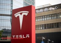 Tesla and China Awesome Tesla In Talks to Use Cheaper Cobalt Free Batteries In