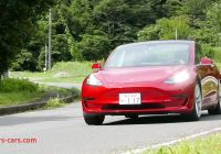 Tesla Japan Best Of Tesla Model 3 Gets Japanese Car Critics Approval the