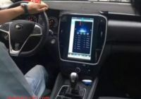 Tesla Like Screen for Xuv500 Unique Spy Shots New byd M5 Mpv Will Get A Tesla Like touch