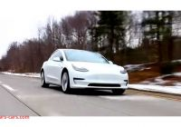 Tesla Near Me Test Drive Lovely Check Out This Extended Tesla Model 3 Test Drive