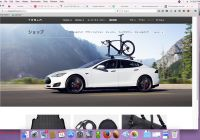 Tesla Online Store Awesome Tesla Online Shop Opens for Japan You Can Buy Anything