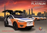 Tesla Qatar Best Of Emirates Driving Institute Offers Driving Lessons In Tesla