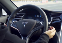 Tesla without Enhanced Autopilot Beautiful Researchers Trick Tesla to Drive Into Oncoming Traffic