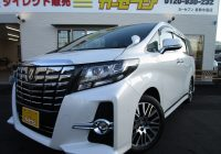 Toyota Used Cars for Sale Awesome toyota Alphard 2015 for Sale Japanese Used Cars