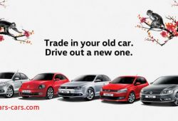 Inspirational Trading In New Car