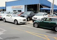 Used Auto Sales Near Me Luxury Used Auto Sales Near Me