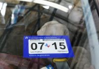 Used Car Inspection Near Me Elegant New Law Raises Questions About Inspection Stickers