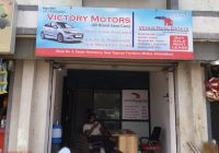 Used Cars Bad Credit Near Me Beautiful Victory Motors Motera Second Hand Car Dealers In