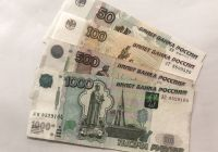 Used Cars for Sale 5000 Dollars New Russian Ruble