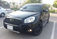Used Cars for Sale In Uae Elegant Used Geely Emgrand X7 2015