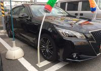 Used Hybrid Cars for Sale Luxury toyota Crown Hybrid 2014 for Sale Japanese Used Cars