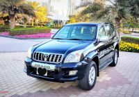 Used toyota Cars for Sale Near Me Unique Used toyota Land Cruiser Prado 5 Door 2 7l Automatic 2007