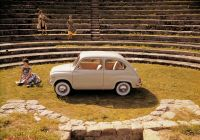 Vintage Cars Fresh All Time Fiat Vintage Cars Hq Wallpapers 50 обоев Обои