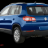 Beautiful Volkswagen Tiguan 2011