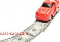 What Did You Pay for Your Car Best Of Online Title Loans Car Title Loans Near Me No Inspection
